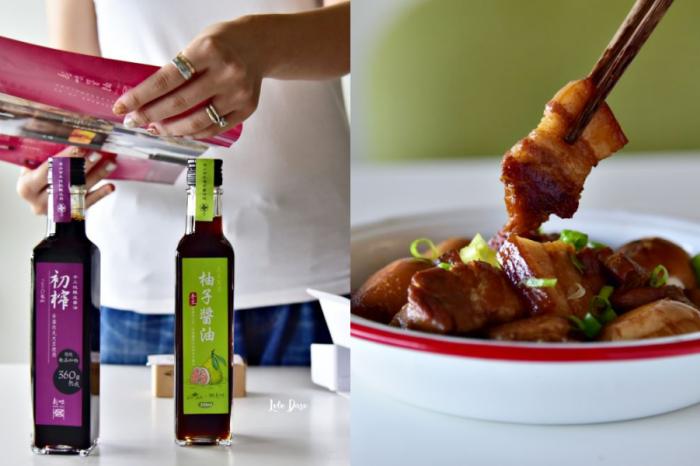 食譜|超香的手工純釀醬油·花東隱藏料理秘方・新味醬油花蓮近百年老店,滷肉、調味都超美味