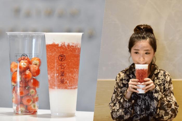 林口七盞茶|每一款都清爽好喝的手搖飲料店推薦·草莓季限定芝士奶霜、芋香珍奶、清茶超好喝