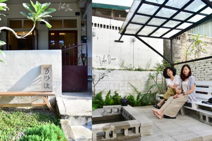 日月潭 可以住私宅 Canlive 一次只服務一組客人的溫度老宅·以『紅茶』為主題的民宿·日月潭民宿推薦