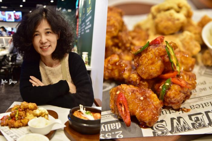 台北·中山站美食推薦|和娘親的約會 bb.q CHICKEN炸雞鮮嫩好吃