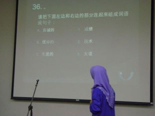 My Speech Perform in Chinese Bridge 'East Java' 2010