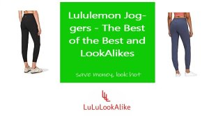 Lululemon Joggers Featured Image