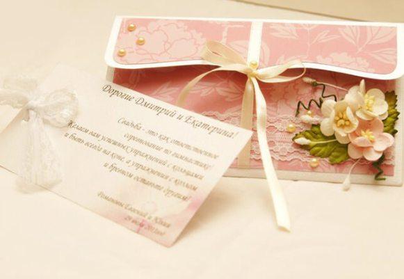 Красивый конверт на свадьбу для денег