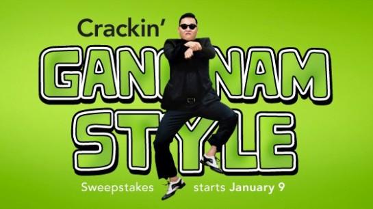 Дизайн пригласительного Gangnam Style