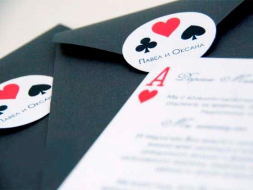 свадебные приглашения со знаком масти карт