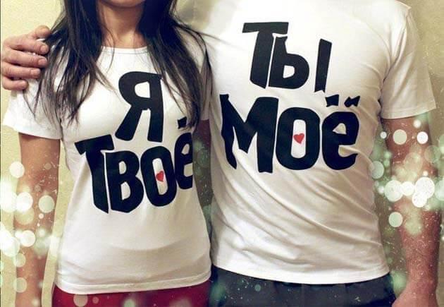 футболки в подарок молодоженам
