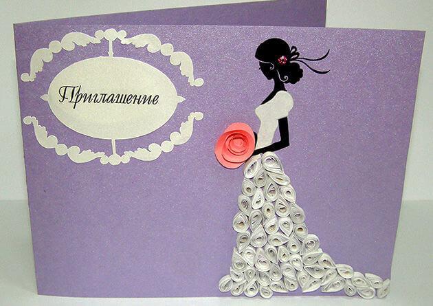 Приглашение на свадьбу своим руками: фото инструкция