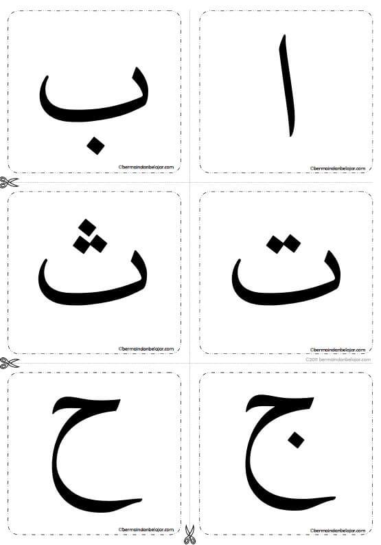 download gratis flashcard hijaiyah