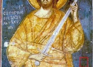 Mîntuitorul Iisus Hristos cu sabia adevărului