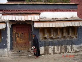 Manastirea Pelkor Chode