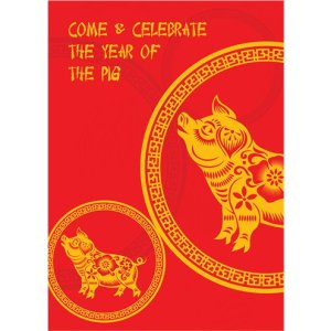 Year of the pig invitation card