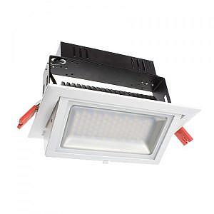 Foco LED Empotrable Rectangular Direccionable 38W