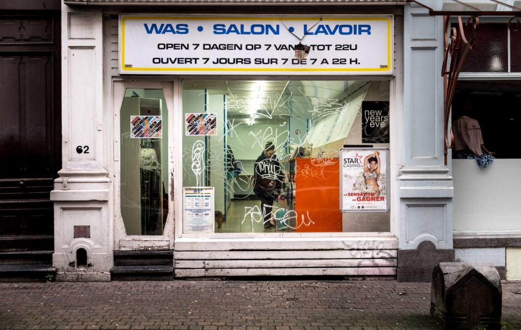 Wassalon #2