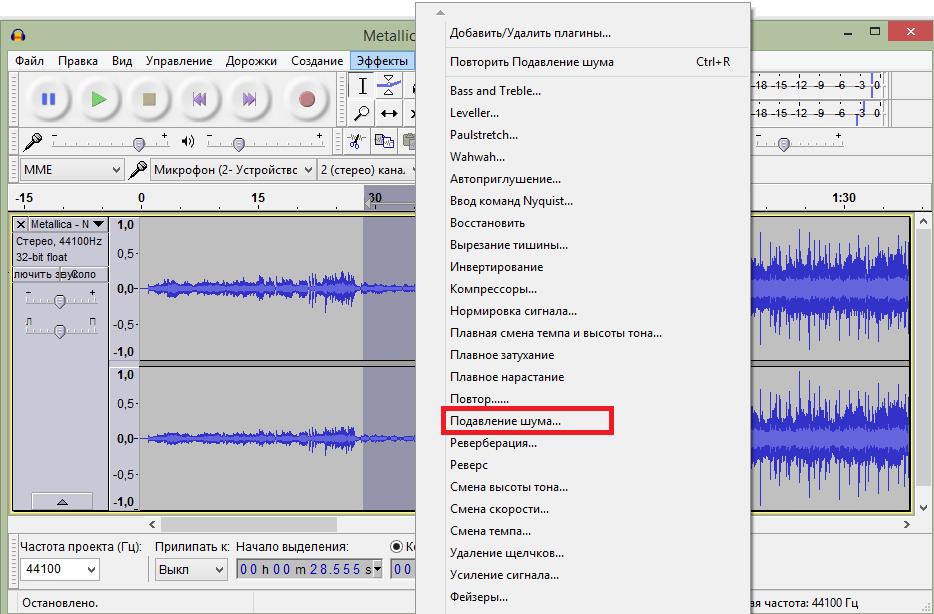 лучшие программы для подавления шумов на фото наиболее удаленное суши