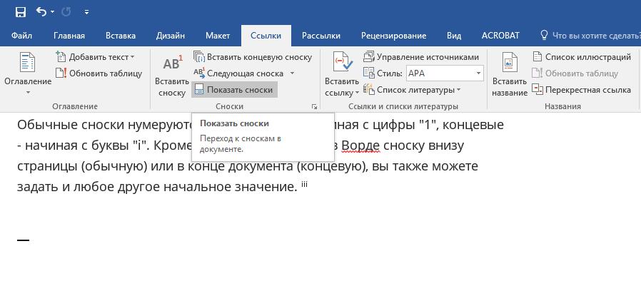 Сөзбен Черновик.