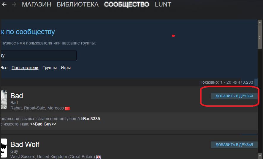 nemá spoľahlivé pripojenie k dohazování servery 2016