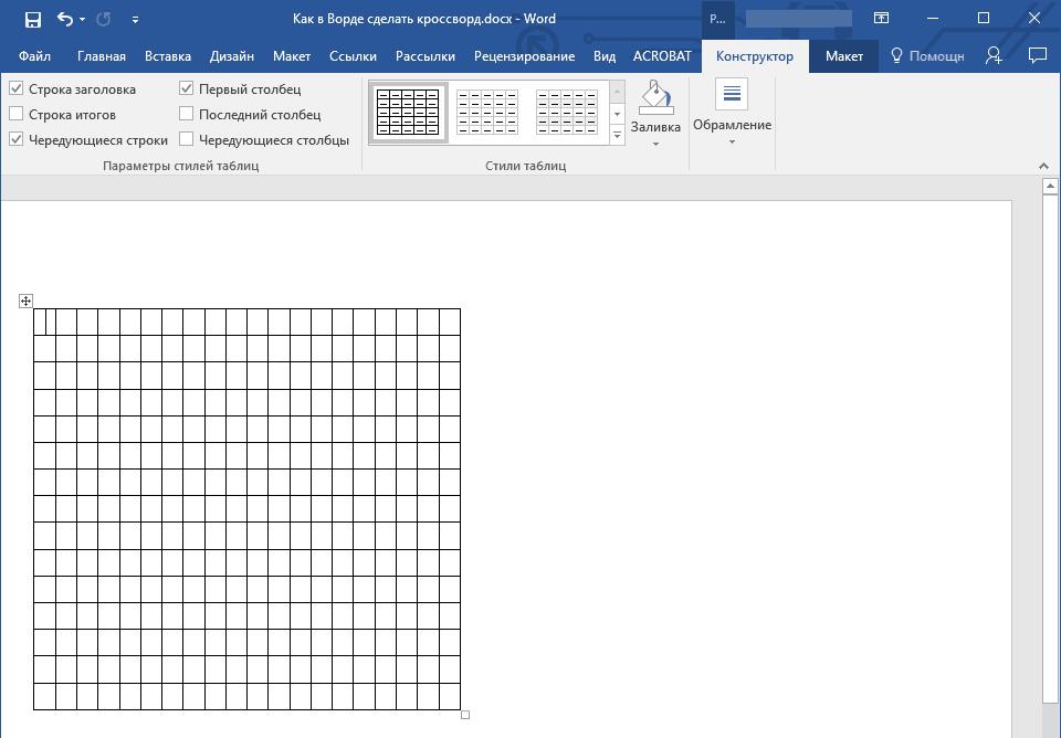 Aggiunta tabella in Word