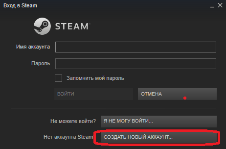 Forma-vhoda-v-Steam.png