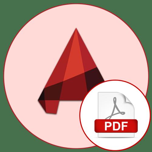Bagaimana untuk Simpan di AutoCada di PDF