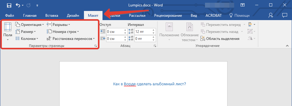Layout in Word.