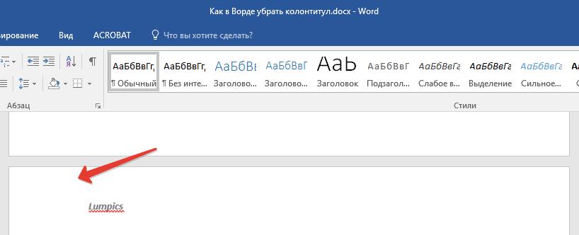 Luogo di documento in Word