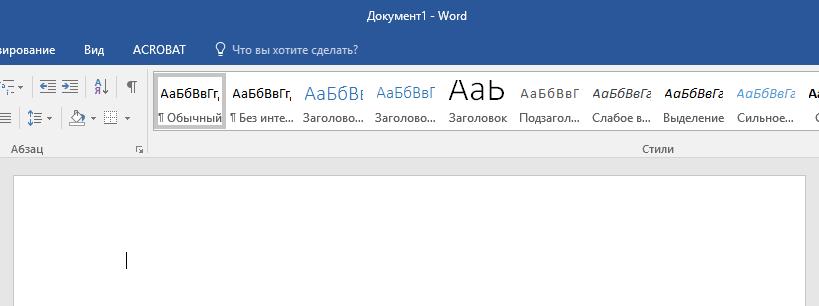 Πρώτη σελίδα (περίεργη) στο Word