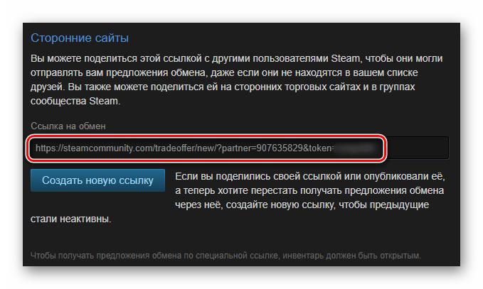 शैली प्रोफ़ाइल सेटिंग्स में साझा करने के लिए लिंक प्रदर्शित करने का एक उदाहरण