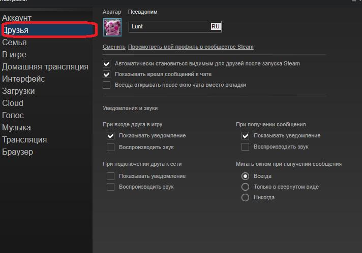 Πώς να διορθώσετε τη σύνδεση στο διακομιστή παικτών MW2