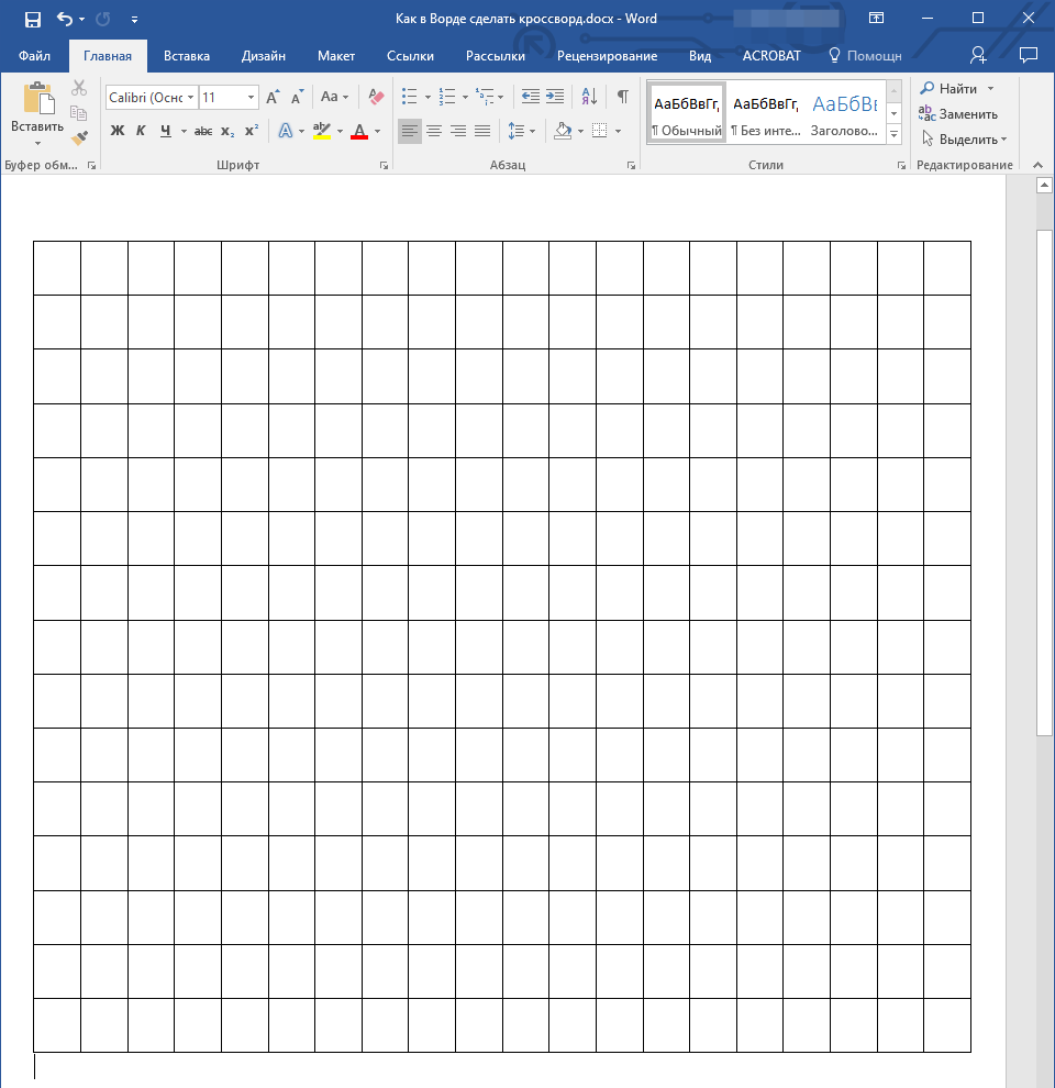 Tabel simetris di Word