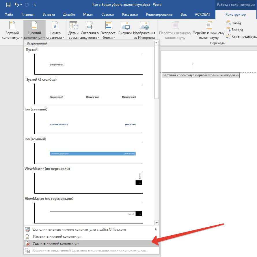 Rimuovere il piè di pagina in Word