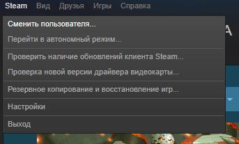 csgo sa nemôže pripojiť k dohazování servery opraviť