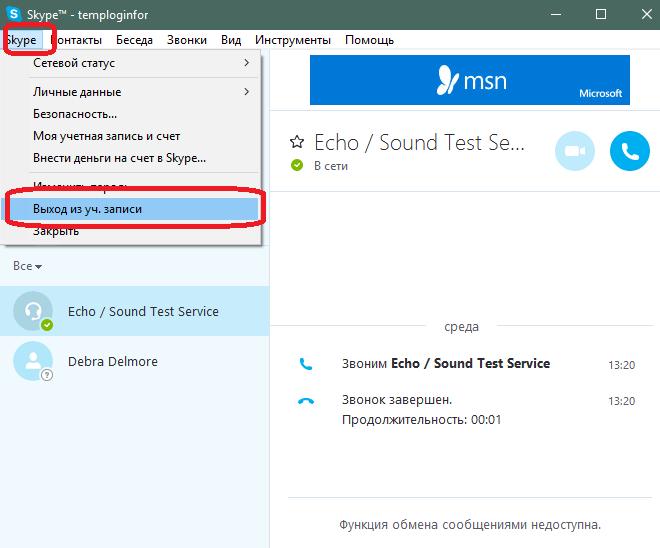 Verlaat Skype-account