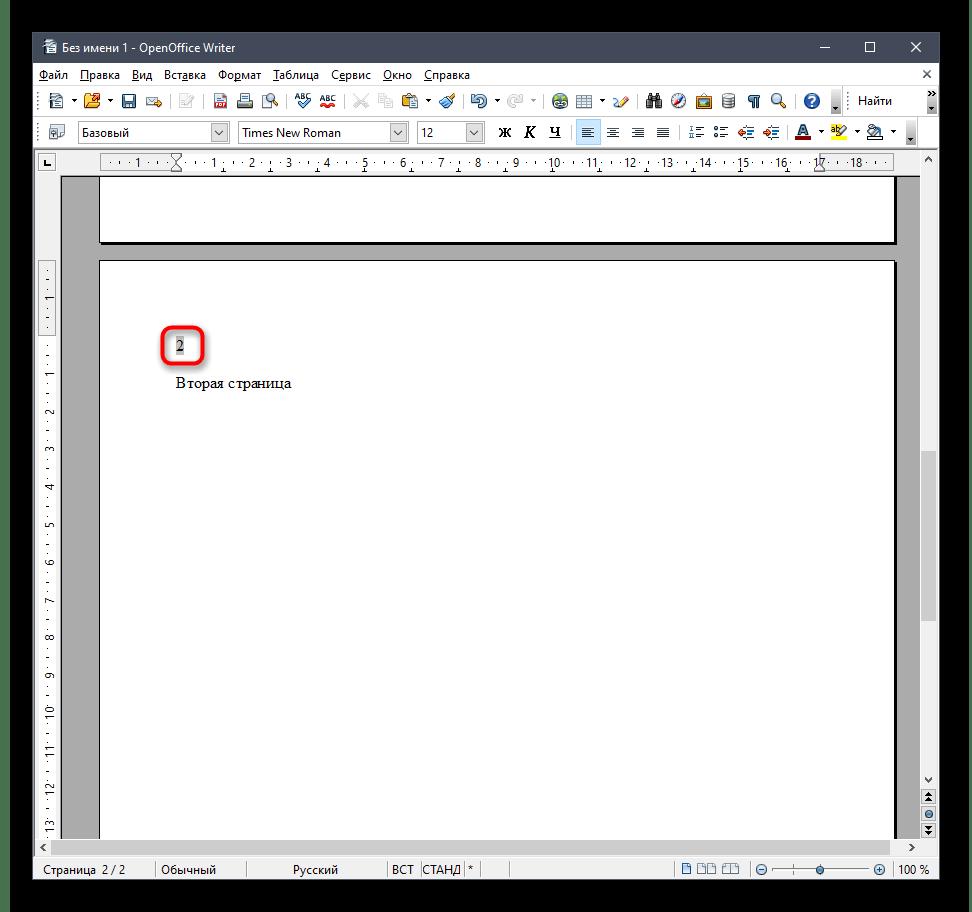 Legge til nummerering til påfølgende sider i OpenOffice