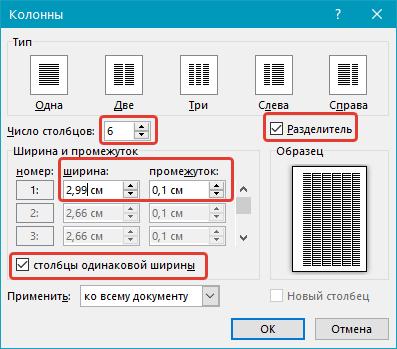 Parameter kolom yang diubah dalam Word