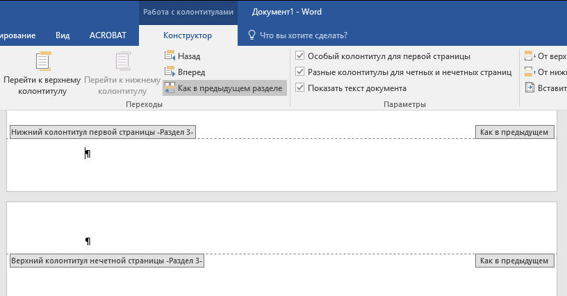 Sayfa Biçimi Word'deki Pencereyi Değiştir
