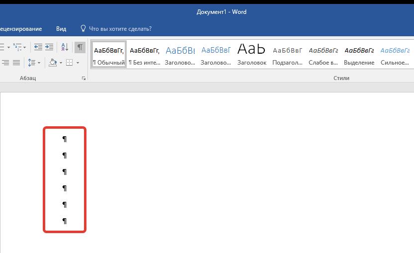 Affichage des caractères de paragraphe sur l'ouest du mot