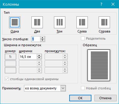 Parameter kolom di Word
