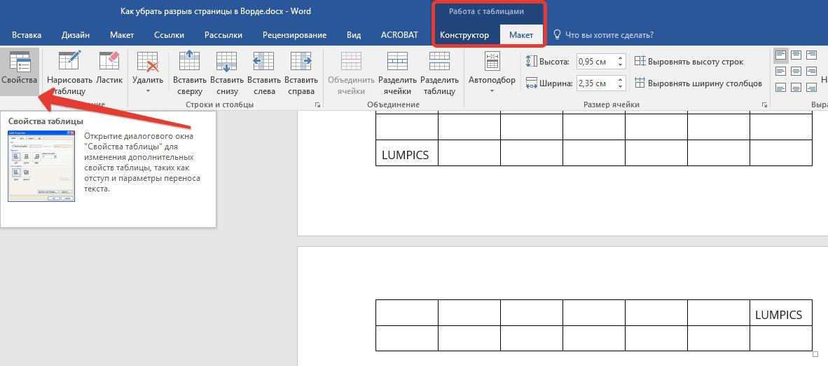Table (propriétés) en mot