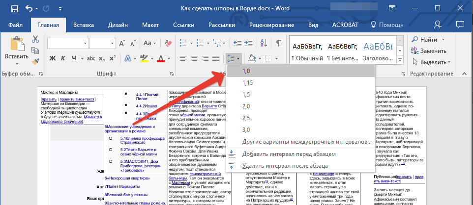 Selection of interval in Word