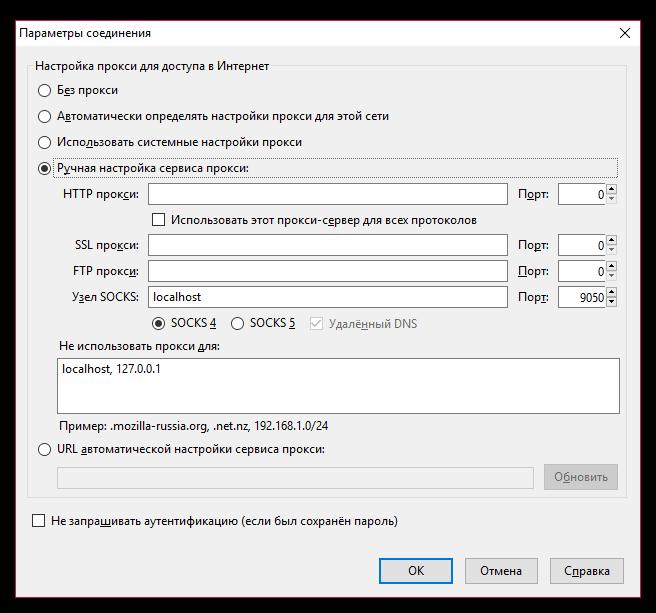 Настройки mozilla для tor browser hydra2web браузер тор плюс скачать попасть на гидру