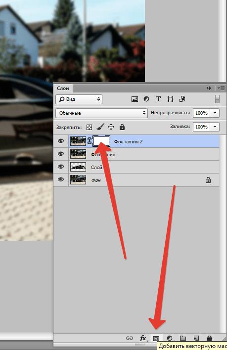Rozostření pozadí v aplikaci Photoshop (7) \ t
