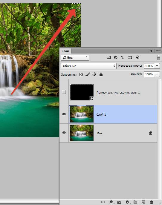 Skruglyeem-uglyi-v-fotoshope-11