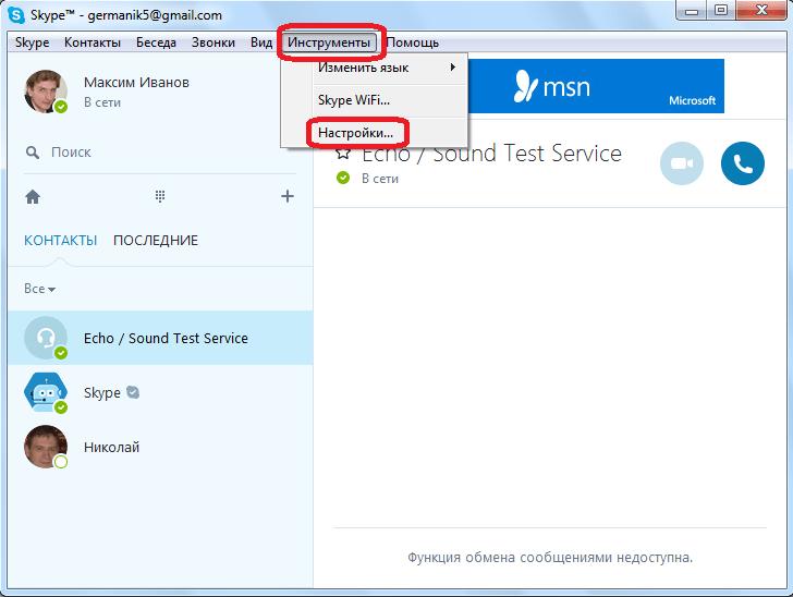 Jděte na nastavení Skype