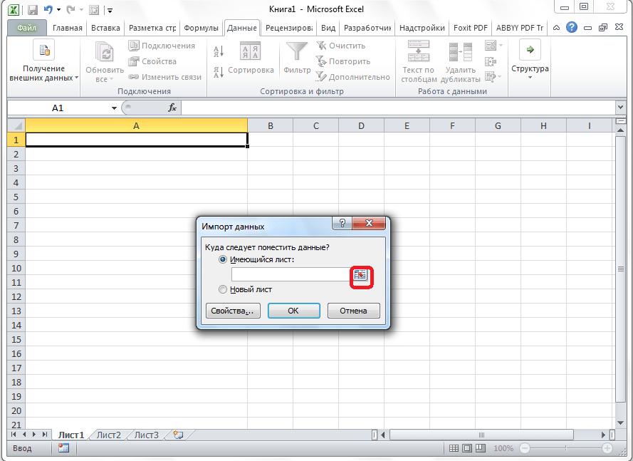 Microsoft Excel бағдарламасындағы ұяшықты таңдау үшін ауысу