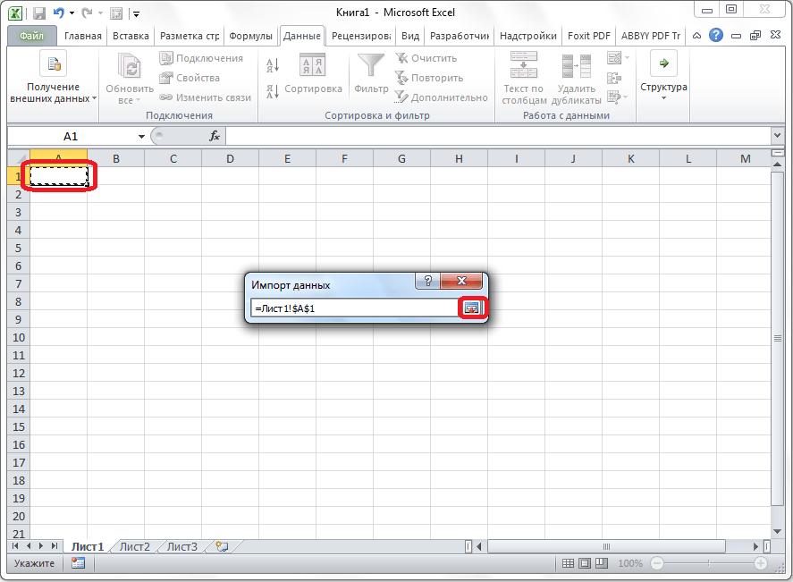 Microsoft Excel бағдарламасындағы ұяшықтарды көрсету