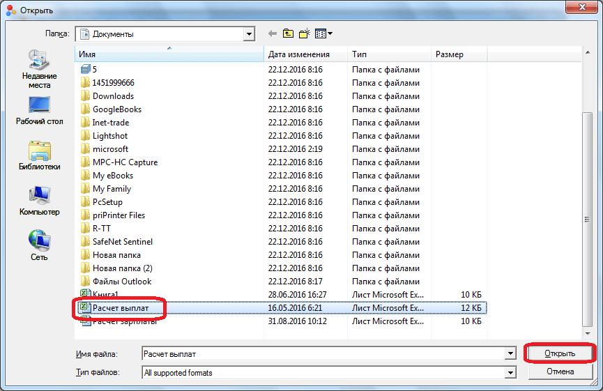 การเลือกไฟล์ในโปรแกรม ABEX Excel เป็น Word Converter