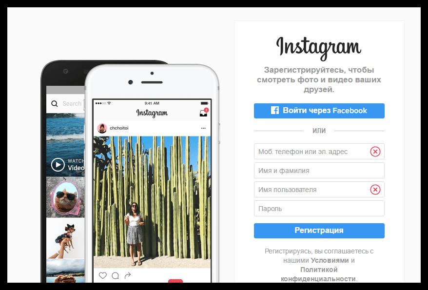 Registracija za prijavu u Instagram  Instagram registracija