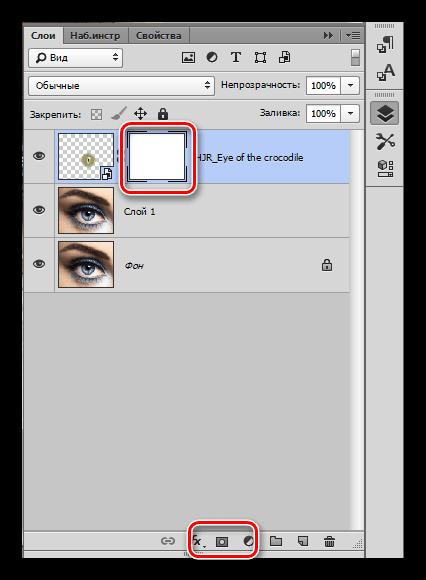 Photoshopのテクスチャ付きレイヤー用マスク