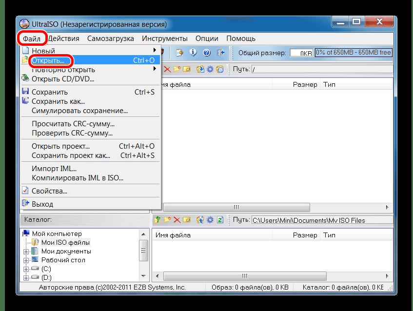 Åbning af en fil i Ultra ISO