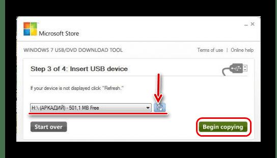 Valg af medier i Windows USBDVD Download Tool